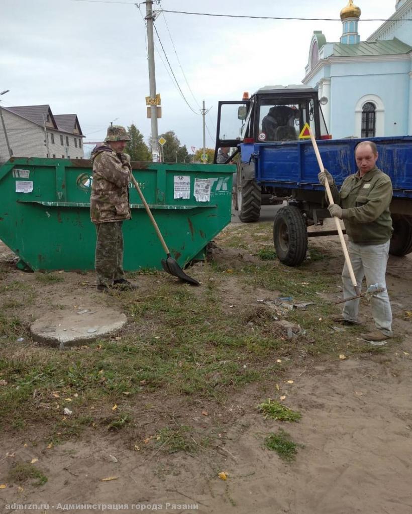 В Советском районе Рязани ликвидировали несанкционированные свалки