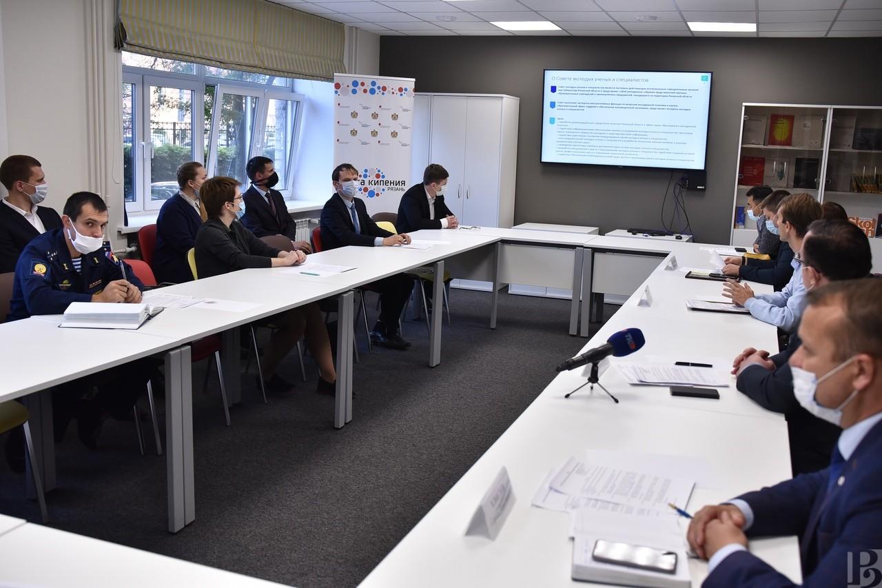 Совет молодых ученых и специалистов Рязанской области обсудил итоги работы и планы
