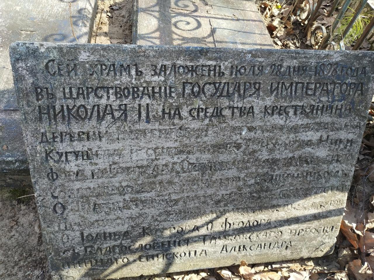 Рязанские археологи изучат находки из села Щербатовка Касимовского района