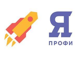 Рязанских студентов приглашают к участию во Всероссийской олимпиаде «Я – профессионал»