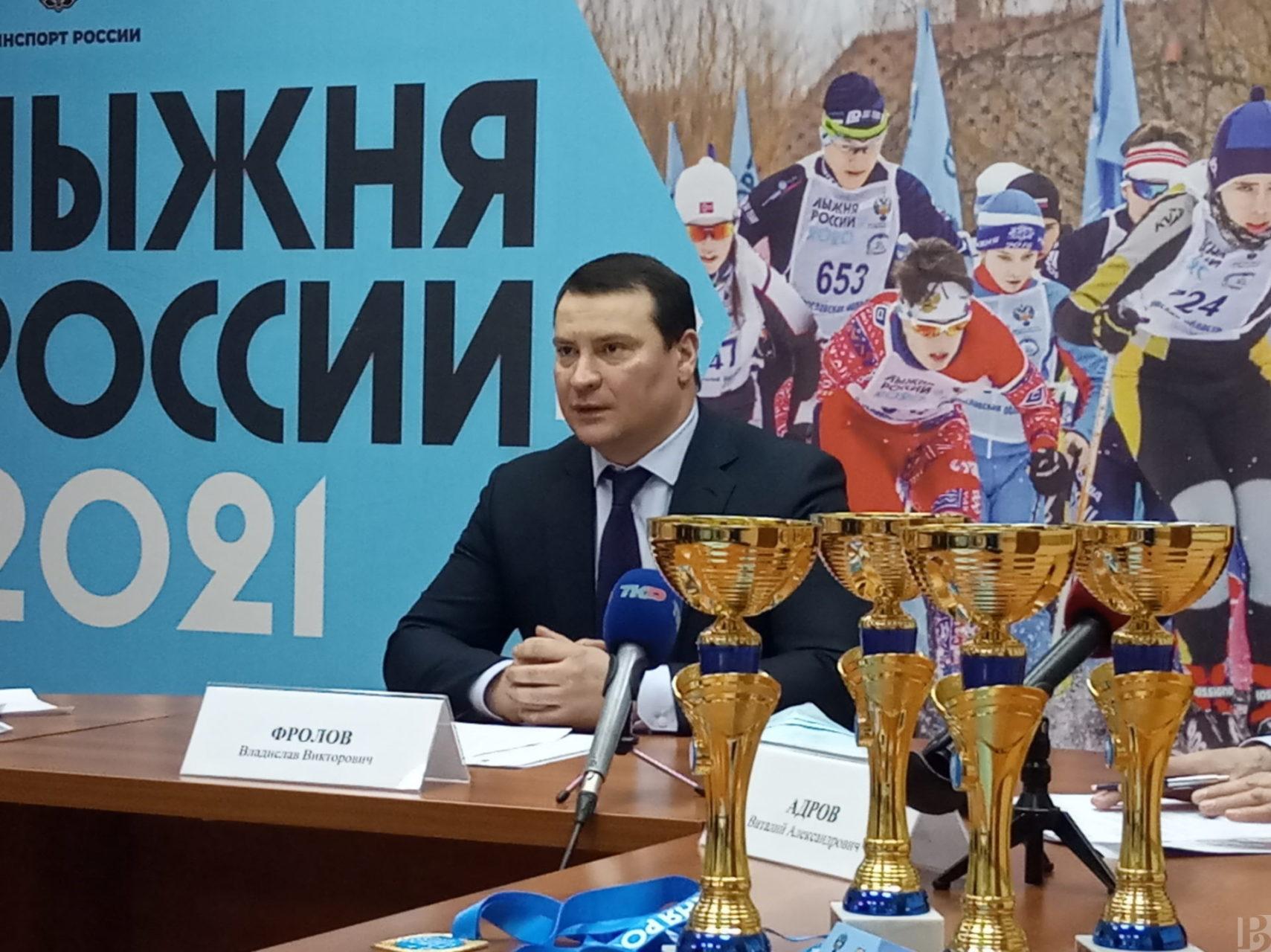 В рязанском минспорте рассказали о том, как пройдет «Лыжня России – 2021»