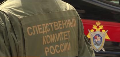 Житель Рязанской области подозревается в избиении своей знакомой до смерти