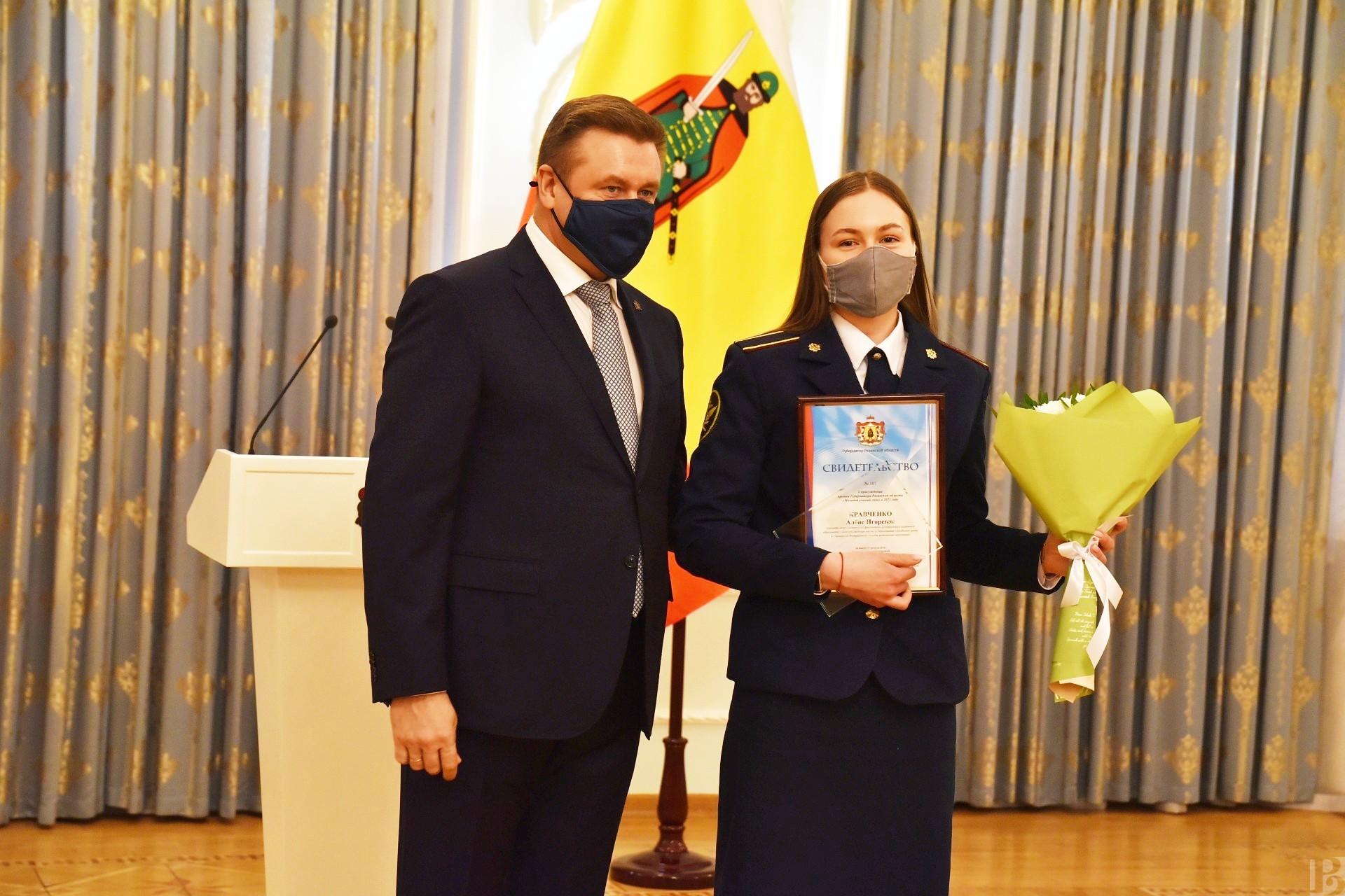 Молодых рязанских ученых наградил губернатор