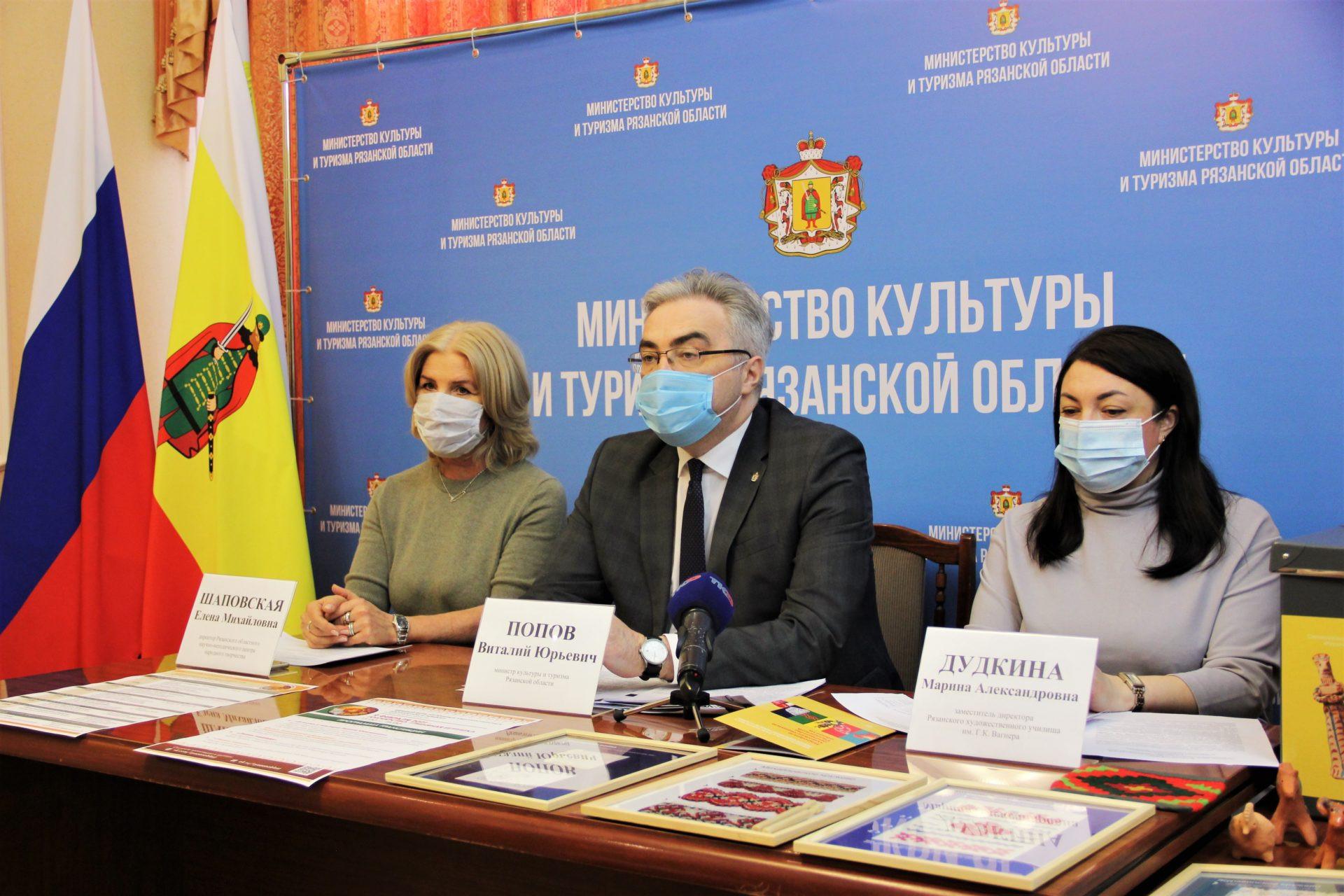 Третий Единый день народных промыслов в Рязанской области посвятят гончарству