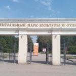 Большая парковая реконструкция
